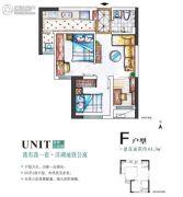 合能洋湖公馆二期2室1厅1卫64平方米户型图