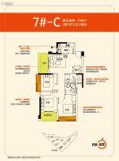 滨海橙里3室2厅2卫83平方米户型图
