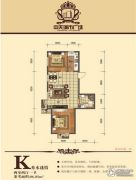 中天城市广场2室2厅1卫86--87平方米户型图
