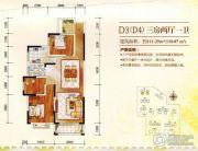 万和・新希望3室2厅1卫110--111平方米户型图