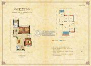 财富立方3室2厅1卫121平方米户型图