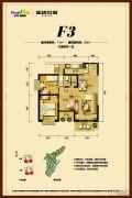 俊发盛唐城3室2厅1卫71--90平方米户型图