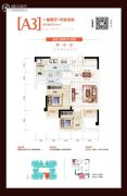 弘悦1011室2厅1卫44平方米户型图
