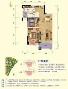 乾通・时代广场2室2厅1卫87平方米户型图