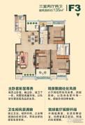 苏宁睿城3室2厅2卫135平方米户型图