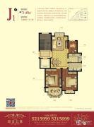 金潮铂金公馆3室2厅1卫71--89平方米户型图
