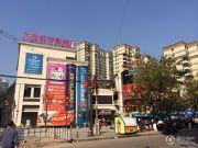 青城中央广场实景图