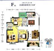 宏瑞新城3室2厅2卫105平方米户型图