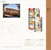 格林木棉花2室2厅1卫78平方米户型图