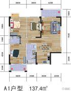 镇声一品3室2厅2卫137平方米户型图