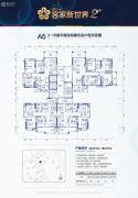 客家新世界4室2厅3卫157平方米户型图
