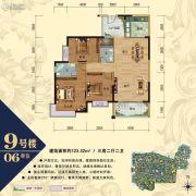 朝南维港半岛3室2厅2卫123平方米户型图