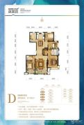 温泉新都孔雀城英国宫4室2厅2卫166平方米户型图