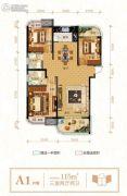 观澜国际3室2厅2卫115平方米户型图