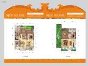 碧桂园珊瑚宫殿1室2厅1卫81平方米户型图