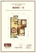 新城红郡2室2厅1卫76平方米户型图