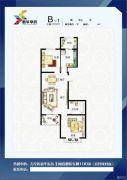 张家口新城・新华学府2室2厅1卫0平方米户型图
