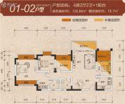 铜锣湾3室2厅2卫128平方米户型图