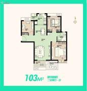 安联生态城3室2厅1卫103平方米户型图