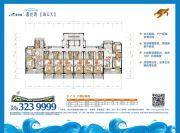 碧桂园・鼎龙湾2室2厅1卫47--102平方米户型图