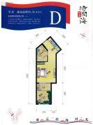恒泰・时间海1室0厅1卫36平方米户型图