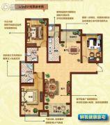 奥北公元3室2厅2卫147平方米户型图
