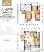 蓝城印象5室2厅4卫294--356平方米户型图