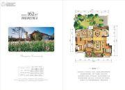 龙湖曲江畔4室2厅2卫162平方米户型图