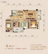 华鹏・中央公园3室2厅2卫128平方米户型图