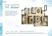 轨道绿城杨柳郡3室2厅2卫114平方米户型图