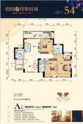 碧园・印象桂林3室2厅2卫129平方米户型图