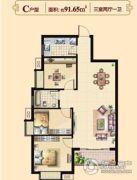 官厅湖1号别墅3室2厅1卫91平方米户型图