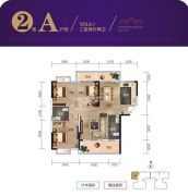九嶷明珠3室2厅2卫129平方米户型图