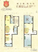 远实凤凰城2室2厅1卫109平方米户型图