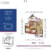 远达城(远达・香榭里)3室2厅2卫95--123平方米户型图