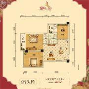 观海一品3室2厅2卫60平方米户型图