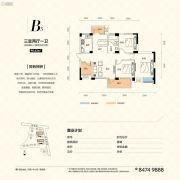 新长江香榭澜溪3室2厅1卫98平方米户型图