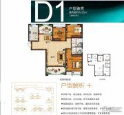 谦祥万和城3室2厅2卫125平方米户型图