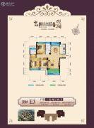 益通・枫情尚城3室2厅2卫119平方米户型图