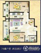 美巢蓝钻2室2厅1卫110平方米户型图