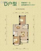磁湖南郡2室2厅1卫93平方米户型图