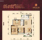 天健西班牙小镇3室2厅1卫77平方米户型图