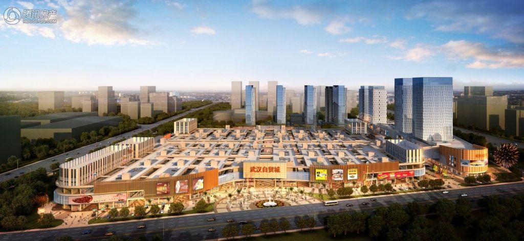 武汉自贸城效果图
