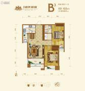 盛世御城2室2厅1卫101--103平方米户型图