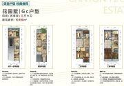 广佛新世界400平方米户型图