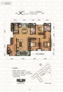 中海・华山珑城4室2厅2卫160平方米户型图