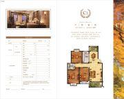 安建・锦绣花园3室2厅1卫105平方米户型图