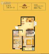 荣安广场2室2厅1卫68平方米户型图