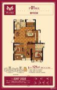 博仕后悦府4室2厅2卫121平方米户型图