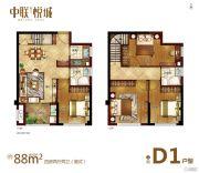 中联・悦城4室4厅2卫0平方米户型图